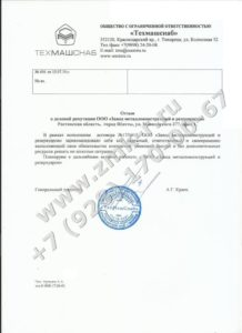 IMG-20200120-WA0000