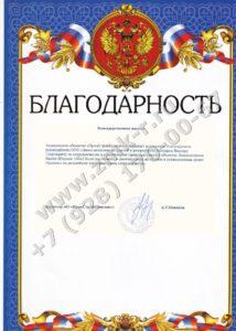 otz1-1-769x1080
